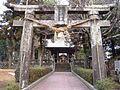 Wakamiya misato.jpg