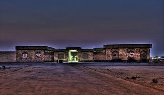 Qatari art - Al Wakrah fort