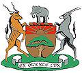 Wappen Gobabis - Namibia.jpg