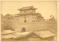 West Gate of City Wall of Lanzhou, Gansu Province, China, 1875 WDL2082.png