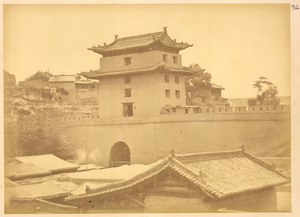 West Gate of City Wall of Lanzhou, Gansu Province, China, 1875 WDL2082