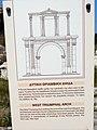 West triumphal arch.jpg