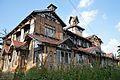 Western Building - Bantony Estate - Shimla 2014-05-07 1353.JPG