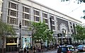 Westfield San Francisco Centre 865 Market Street.jpg