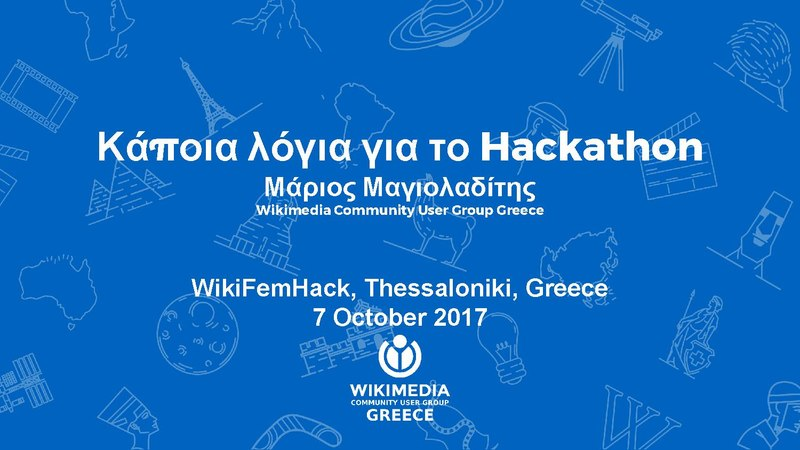 File:WikiFemHack - Hachathon in Greece.pdf