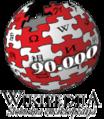Wikilogo90k.png