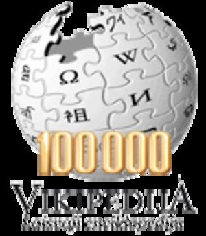 Lithuanian Wikipedia - Image: Wikipedia lt 100k