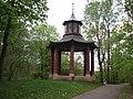Wilanow - panoramio (5).jpg