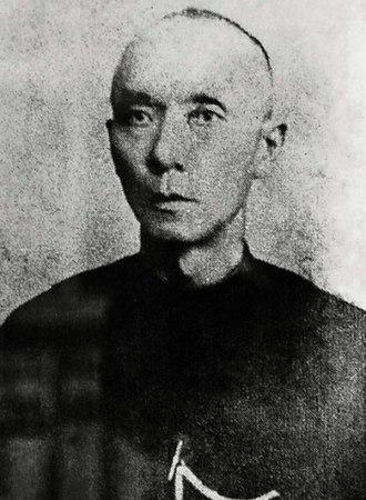 Wong Nai Siong - young Wong Nai Siong