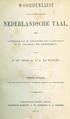 Woordenlijst 1872 (titelpagina).png