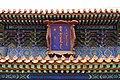 Xiaoling Tomb 20160906 (11).jpg