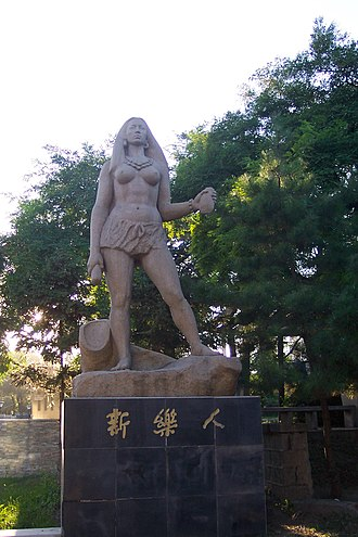 Front of statue about Xinle culture Xinle culture 348.JPG