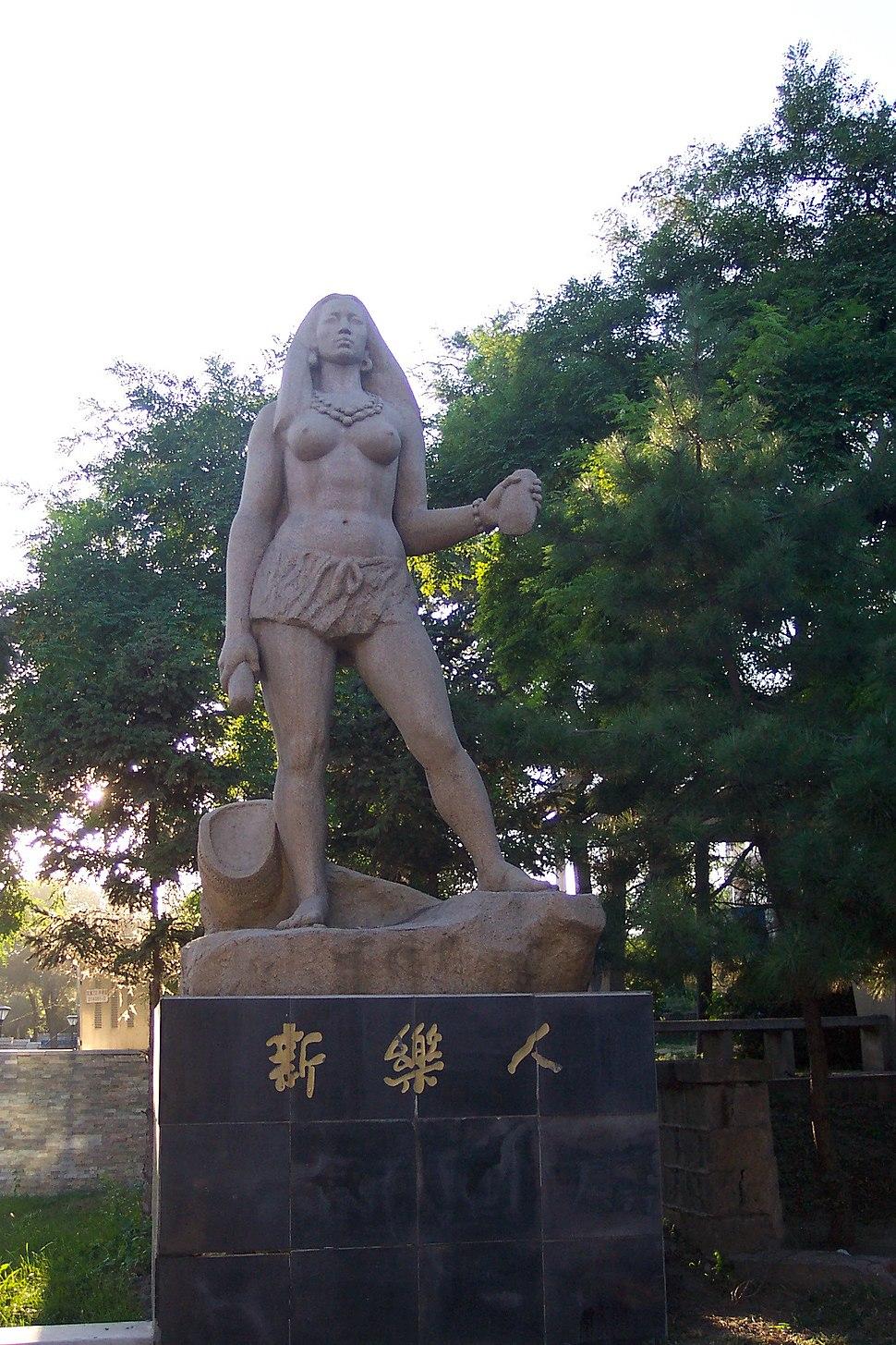 Xinle culture 348