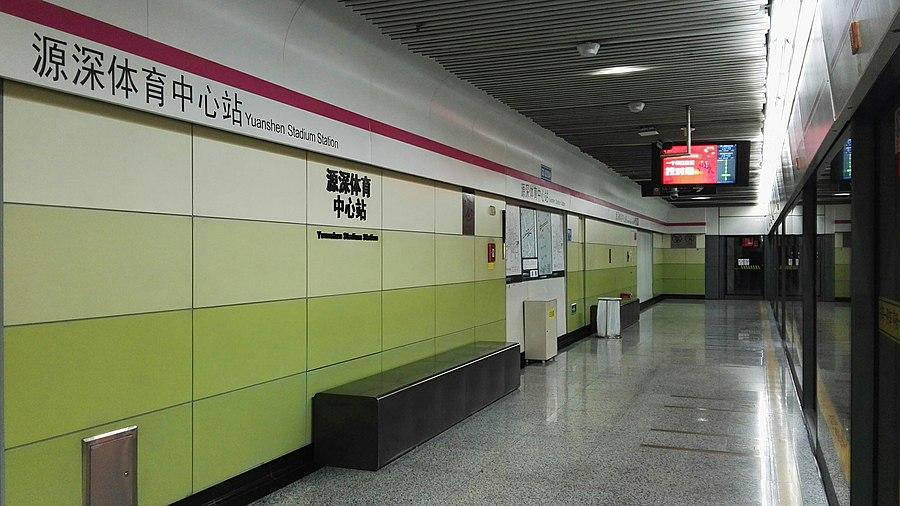 Yuanshen Stadium station
