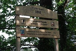 """R. Williams Parry - A llonydd gorffenedig Yw llonydd y Lôn Goed The peace of Lôn Goed Is perfect peace (Verse from the poem """"Eifionydd"""" on a sign in Gwynedd."""