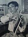 Yamashiro Ryuichi.JPG