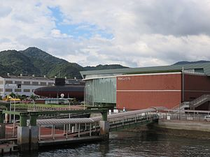 Kure, Hiroshima - Exterior view of the Yamato Museum and adjacent JMSDF Kure Museum