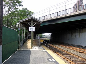 "Yawkey (MBTA station) - The 1990s-built ""mini-high"" platform at Yawkey in 2011 (removed in 2013)"