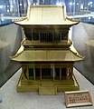 Yellow Crane Tower(Tang Dynasty).jpg