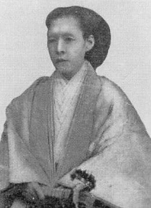 Nakayama Yoshiko - Image: Yoshiko Nakayama