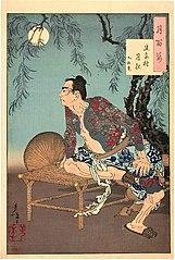 The village of the Shi clan on a moonlit night (Shikason tsukiyo)