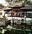 Yu yuan-Shanghai-China - panoramio - Haluk Comertel (1).jpg