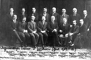 Yugoslavism South Slavic unification ideology