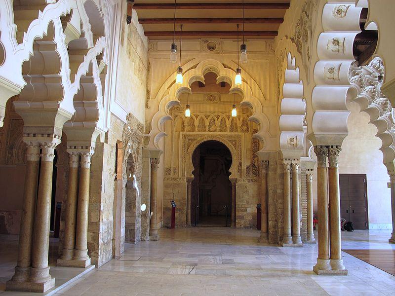 File:Zaragoza-Aljaferia-islamic-palace-2.JPG