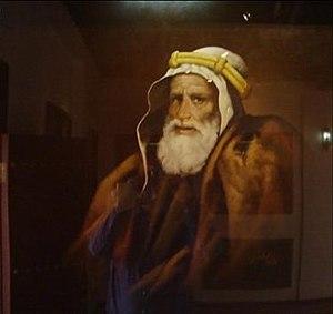 Zayed bin Khalifa Al Nahyan - Painting at Al Ain Palace Museum, Al Ain, UAE