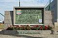 Zeebrugge 12th Manitoba Dragoons Memorial R01.jpg