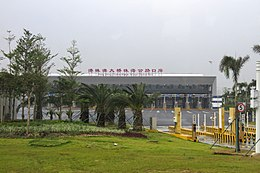 Zhuhai Port of Hong Kong-Zhuhai-Macao Bridge (20181024103355).jpg