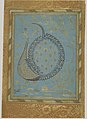 """Calligraphic Composition in Shape of Peacock"", Folio from the Bellini Album MET h1 67.266.7.8R.jpg"