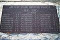 (вид2) Братська могила радянських воїнів Південного та Південно-Західного фронтів і пам'ятник воїнам-односельчанам, Терни.jpg