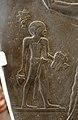 Ägyptisches Museum Kairo 2019-11-09 Narmer-Palette 10.jpg
