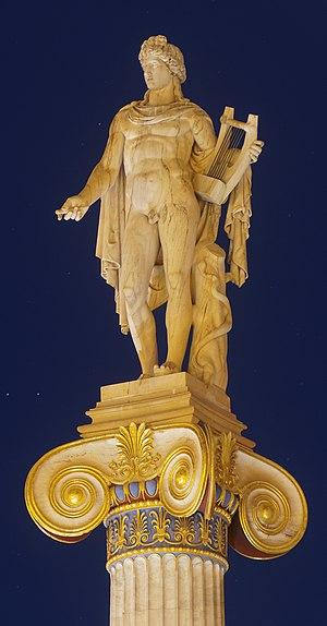 Κίονας Απόλλωνα - Ακαδημία Αθηνών 1201-2.jpg