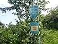 Інформаційний щит, що позначає територію заказника Козакова Долина.jpg