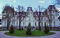 Адміністративний будинок (Палац Потоцьких).jpg