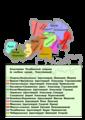 Благочиния Челябинской епархии на карте.png