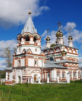 Solikamsk - Image: Богоявленская церковь. Соликамск