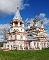 Богоявленская церковь. Соликамск.jpg