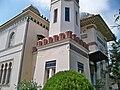Будівля колишньої дачі Стамболі.Феодосія (10).jpg