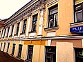 Бульвар Радищева, д. 38.jpg