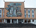 """Великий Новгород. Гостиница """"Интурист"""". - panoramio.jpg"""