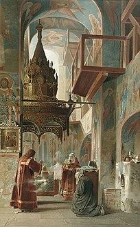 Профессор российской академии художеств член венской и прусской академий художеств