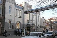 Вольская улица ТЮЗ.jpg