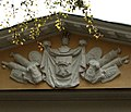 Герб рода Хитрово на его собственном доме.JPG