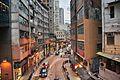 Гонконг - panoramio (36).jpg