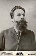 Dmitri Ivanovich Yermakov