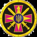 Емблема ГУР МО України.png