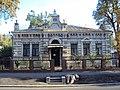 Жилой дом улица Орджоникидзе 0010.JPG